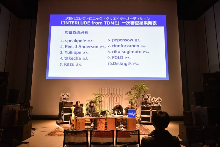 TDME 次世代エレクトロニック・クリエイターオーディション「INTERLUDE from TDME」一次審査結果発表