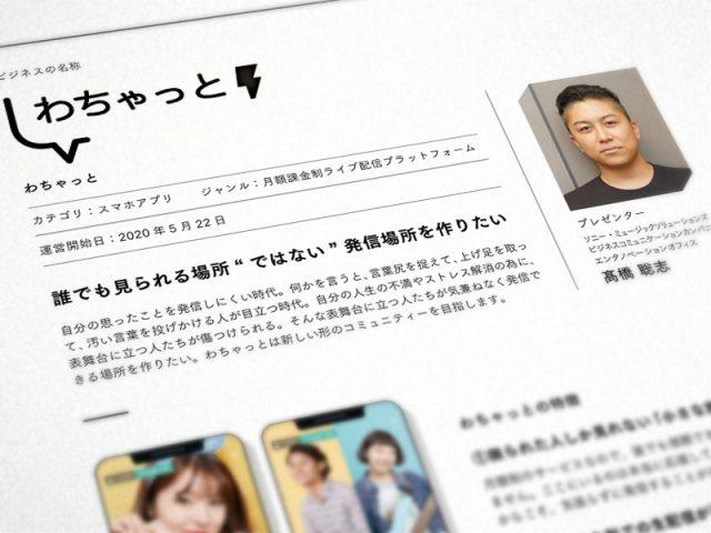 https://cocotame.jp/wp-content/uploads/2020/06/tane_02zen-thumnaillast-640x480.jpg