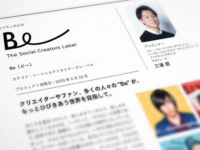 https://cocotame.jp/wp-content/uploads/2020/07/20200716-entamebusiness05-thum-640x480.jpg