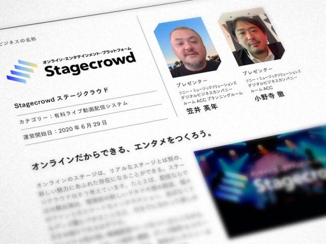 https://cocotame.jp/wp-content/uploads/2020/08/202008xx-entane07-thum-640x480.jpg