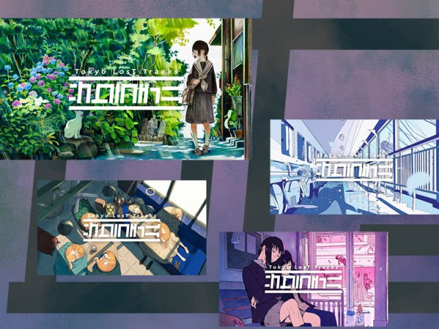 https://cocotame.jp/wp-content/uploads/2020/11/20201117_sakurachill02_thum-640x480.jpg
