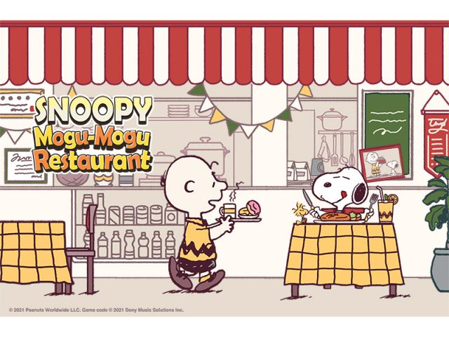 https://cocotame.jp/wp-content/uploads/2021/03/entameapuri-snoopymogumogurestaurant-thum-640x480.jpg