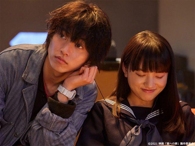https://cocotame.jp/wp-content/uploads/2021/06/20210625-theproducers-natsuenotobira01-thum-640x480.jpg