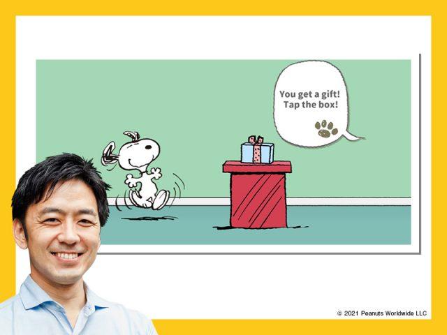 https://cocotame.jp/wp-content/uploads/2021/06/SnoopyEigo_02_KOU_thumnailfix-640x480.jpg