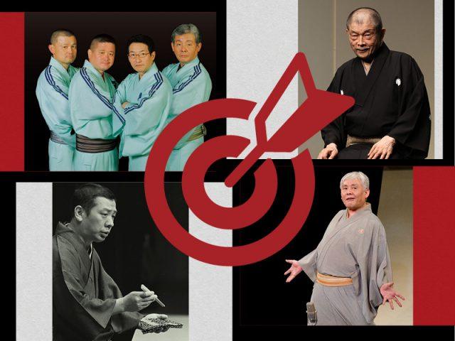 https://cocotame.jp/wp-content/uploads/2021/08/20210831-hitnoikashikata-rakugoraifuku01-thumb-640x480.jpg