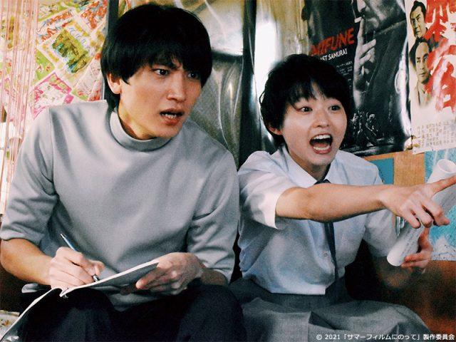 https://cocotame.jp/wp-content/uploads/2021/10/20211020_hitnourakata_summerfilm02_thum-640x480.jpg
